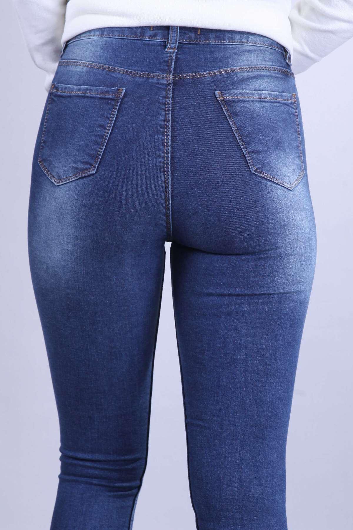 Taşlamalı Dar Paça Likralı Yüksek Bel Kot Pantolon Lacivert